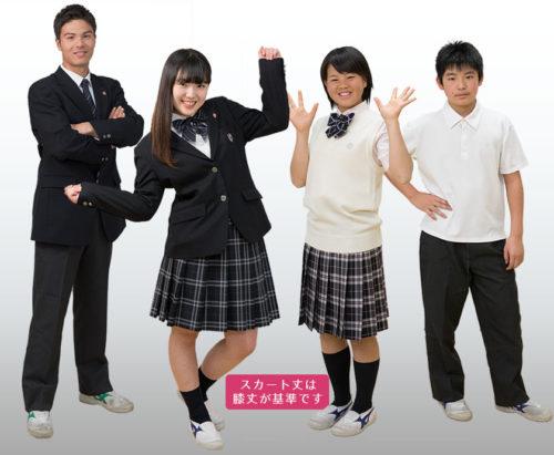 芸能人 堀越 高校